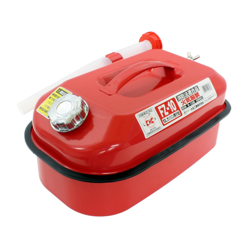 ガソリンの持ち運びは 消防法適合品のガソリン缶で 通販 送料込 メルテック ガソリン携行缶 10L 亜鉛メッキ鋼鈑 公式通販 消防法適合品 KHK FZ-10 積重ねタイプ Meltec