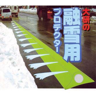 【送料込】 融雪ホース(片面穴)10M