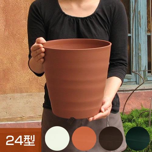 花 野菜 観葉植物 プラ鉢 ギフ_包装 プラスチック 底面給水 球根 茶 8号鉢 白 植木鉢 スーパーセール 深型 ショッピング 緑 丸型 フレグラーポット24型