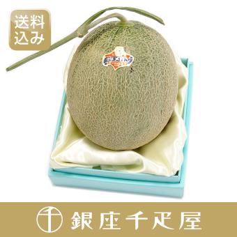 (桐箱) マスクメロン [お中元] [内祝い] 1個入 [ギフト] [約1.4kg〜] 銀座千疋屋特選 No29