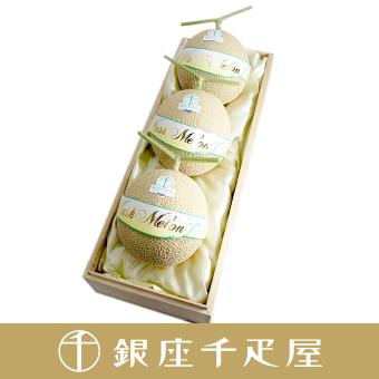 [内祝い] [ギフト] (化粧箱) No28 銀座千疋屋特選 マスクメロン [約1.25kg〜] [お中元] 1個入 [父の日]
