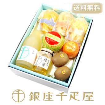 [送料無料] 銀座千疋屋特選 果物・食料品詰合せ[ギフト][内祝い]