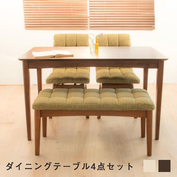 ダイニングテーブル4点セット 幅120cm 回転ダイニングチェア2脚+ベンチチェア ダイニングセット【送料無料】〔D〕木製テーブル 回転チェア ナチュラル ウォルナット 食卓 ダイニングテーブル
