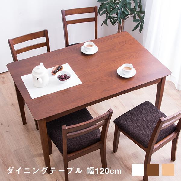★P15倍 ★OPEN記念★ダイニングテーブル 幅120cm テーブルのみ 単品 ナチュラル 【送料無料】〔C〕木製テーブル ダイニング 木目 ウォールナット 食卓用 ダイニングテーブル