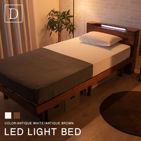 ★P15倍 すのこベッド ダブル ベッド コンセント付 照明付き 頑丈 シンプル 天然木フレーム 高さ2段階 脚 高さ調節 ダブルベッド〔C〕すのこ 木製 フロア ローベッド LED照明付き 宮付 浮造り仕上げ