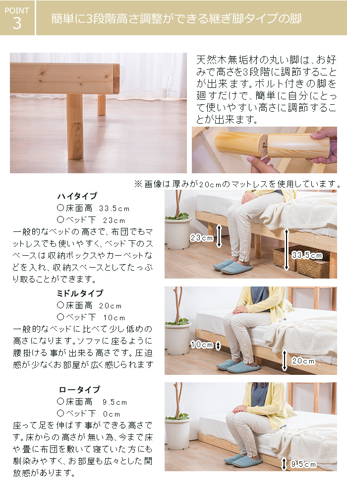 すのこベッド 頑丈 フロアベッド 高さ調節 木製ベッド 天然木フレーム + ローベッド ポケットコイルマットレスセット 送料無料 シンプル マットレス付き シングルベッド 高さ3段階すのこベッド 〔A〕 マット付き