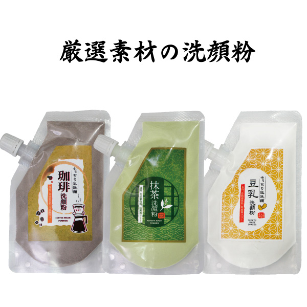 素材重視の洗顔粉ダブル酵素ですっきりくすみ肌 洗顔 洗顔パウダー パウダーウォッシュ 安い 激安 プチプラ 高品質 無添加 無香料 ヒアルロン酸 コラーゲン 酵素 厳選素材の洗顔粉60g ポイント 洗顔料 最新 くすみ