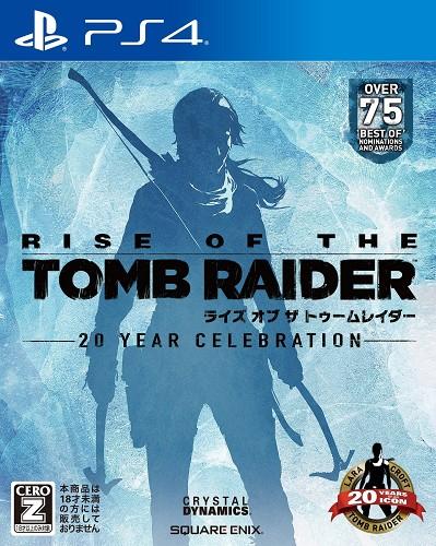 【PS4】ライズ オブ ザ トゥームレイダー