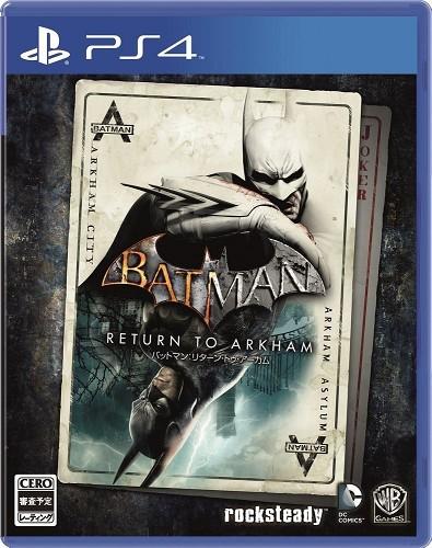 【PS4】バットマン:リターン・トゥ・アーカム