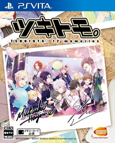 【PSVita】ツキトモ。-TSUKIUTA.12 memories-