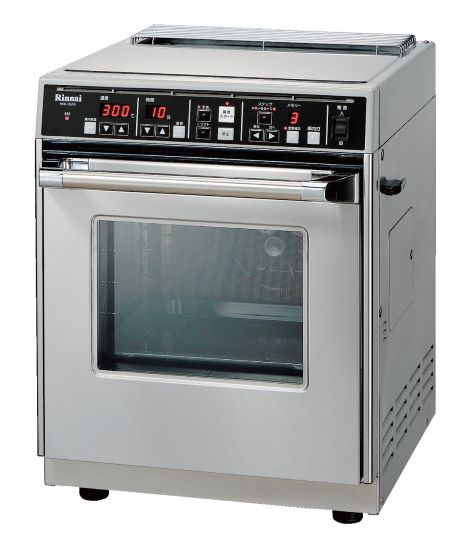 【卓上タイプ】RCK-10AS 卓上型コンベックオーブン LPG(プロパンガス)