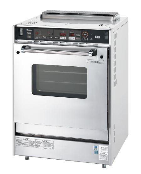 【卓上タイプ】RCK-S20AS4 中型コンベックオーブン 涼厨 LPG(プロパンガス)