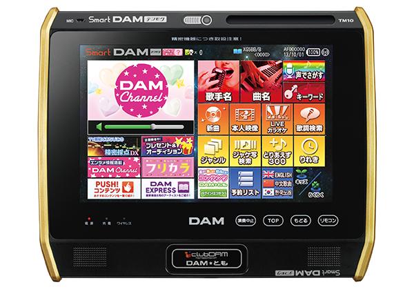 カラオケ スマートデンモク 【中古】【送料無料】DAM TM-10