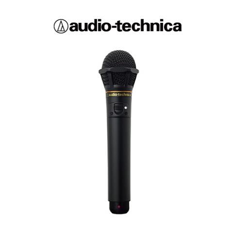 【新品】【送料無料】audio-technica(オーディオテクニカ)赤外線ワイヤレスマイクロホン CLM9000TX