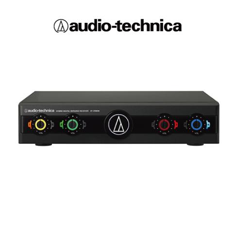 【新品】【送料無料】audio-technica(オーディオテクニカ)赤外線ワイヤレスマイクロホン用4チャンネルレシーバー AT-CR9000