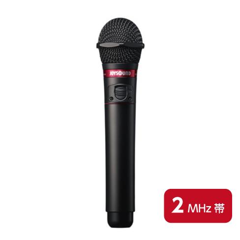 【新品】JOYSOUND 赤外線ワイヤレスマイク IM-72(2MHz帯)