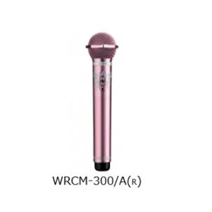 第一興商 赤外線ワイヤレスコンデンサーマイク WRCM-300/A(ローズゴールド)【新品】 【送料無料】【単品】