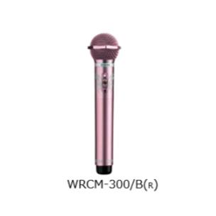第一興商 赤外線ワイヤレスコンデンサーマイク WRCM-300/B(ローズゴールド)【新品】 【送料無料】【単品】