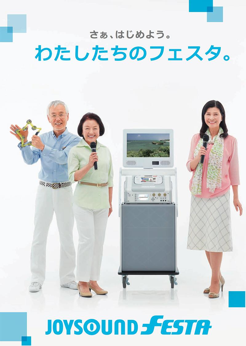 カラオケ本体【新品】【送料無料】XING JOYSOUND FESTA(ジョイサウンドフェスタ)JS-FWP