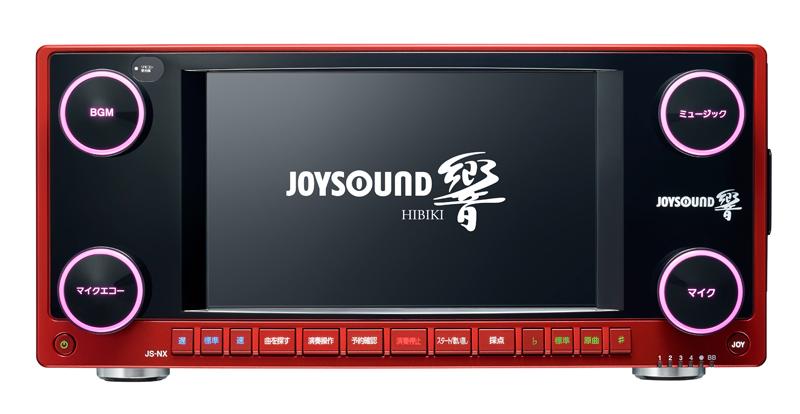 【新品】【送料無料】JOYSOUND×UGA カラオケコマンダー JOYSOUND 響(JS-NX)