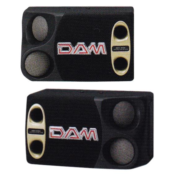 スピーカー 【新品】 【メーカー保証】 【送料無料】 DAM DDS-80 第一興商