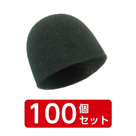 【即納商品】マイクグリル用 スポンジ 黒 100個入り【カラオケ周辺商品】