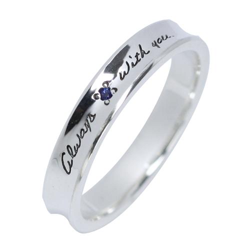 『送料無料』 結婚指輪にもオススメ メッセージ入りリング ブルーサファイア使用 シルバーリング サファイア ペアリング お揃い 可愛い リーフ プレゼント シルバー925 メンズ レディース 19juuku ハートオブコンセプト