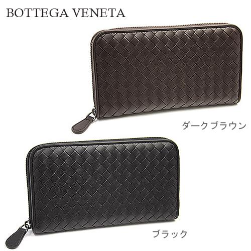 ボッテガヴェネタ/ボッテガベネタ BOTTEGA VENETA 114076 V001N イントレチャート ラウンドファスナー長財布 選べる2カラー