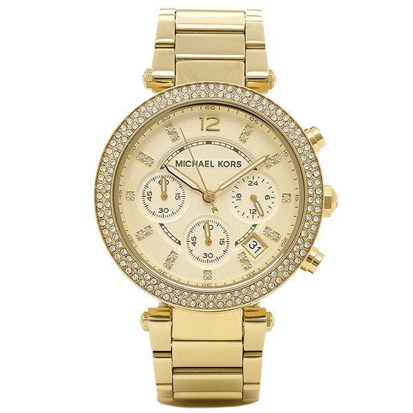 マイケルコース 時計 レディース MICHAEL KORS MK5354 MK5354710 パーカー 腕時計 ウォッチ ゴールド