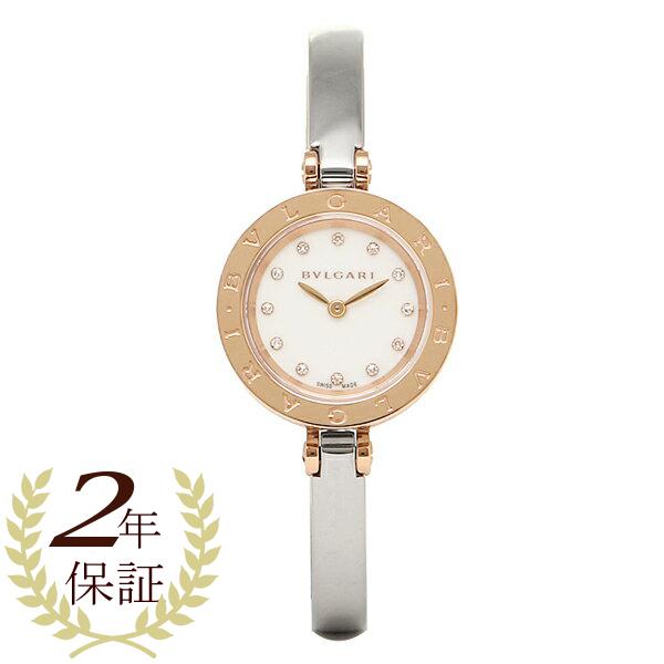 ブルガリ 時計 レディース BVLGARI BZ23WSGS/12-S 102320 B-ZERO1 ビーゼロワン 腕時計 ウォッチ シルバー/ゴールド