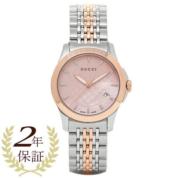 GUCCI 時計 レディース グッチ YA126536 Gタイムレス 腕時計 ウォッチ シルバー/ゴールド/ピンクパール