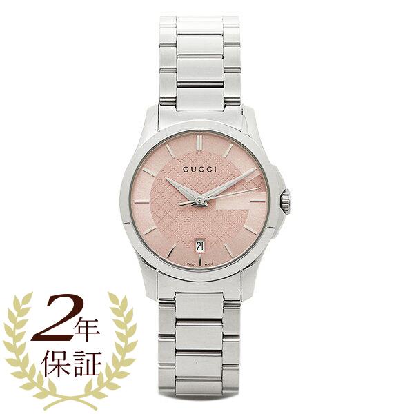 グッチ 時計 レディース GUCCI YA126524 G-タイムレス 腕時計 ウォッチ ピンク