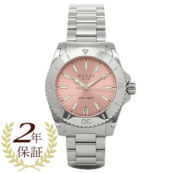 GUCCI 時計 レディース グッチ YA136401 DIVE 腕時計 ウォッチ ピンク