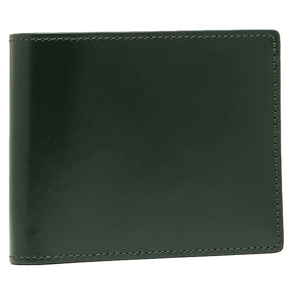 Hackney ハックニー 財布 HK-101 メンズ 二つ折り財布 GREEN