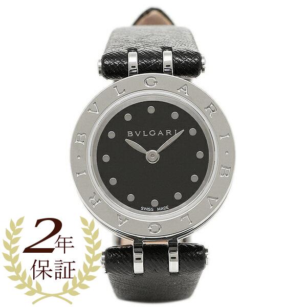 ブルガリ 時計 レディース BVLGARI BZ23BSCL B-zero1 ビーゼロワン 腕時計 ウォッチ ブラック