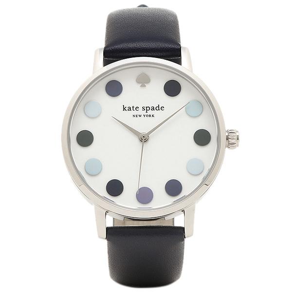 ケイトスペード 腕時計 レディース KATE SPADE KSW1173 ネイビー ホワイト ゴールド