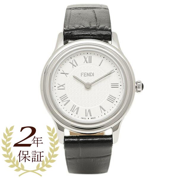 FENDI 腕時計 レディース フェンディ F250024011 ホワイト/シルバー/ブラック