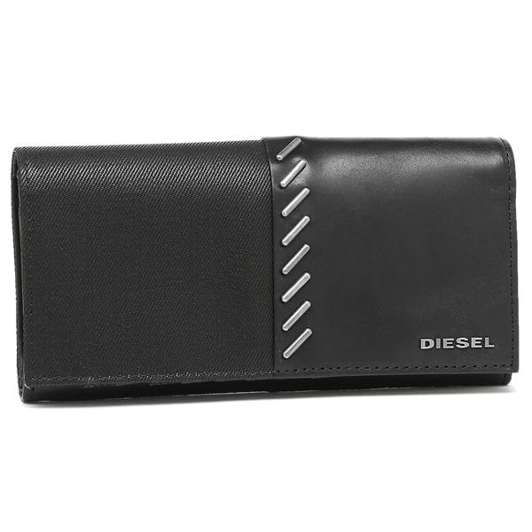 DIESEL ディーゼル 長財布 X04351 PR559 T8013 ブラック