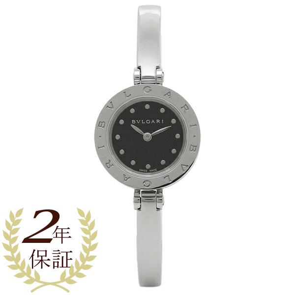 ブルガリ 腕時計 レディース BVLGARI BZ23BSS M ブラック シルバー