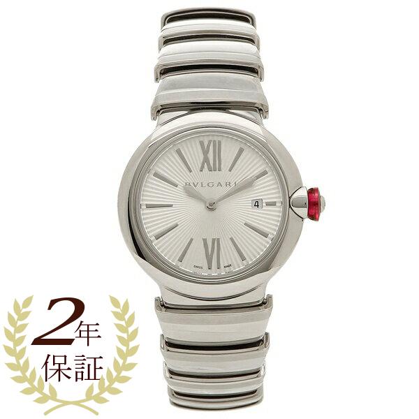 ブルガリ 腕時計 レディース BVLGARI LU28C6SSD シルバー