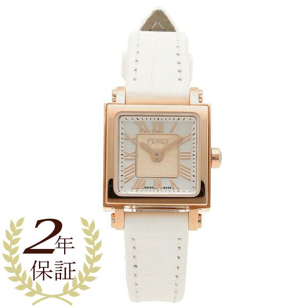 FENDI 腕時計 レディース フェンディ F604524541 ホワイトパール ピンクゴールド