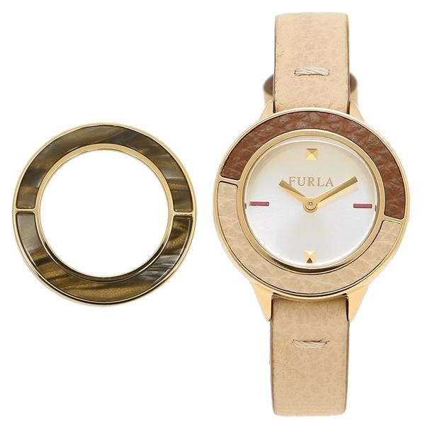 FURLA フルラ 腕時計 レディース R4251109511 ホワイト ベージュ