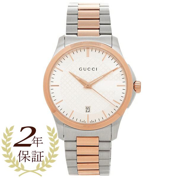 グッチ 腕時計 メンズ GUCCI YA126473 ピンクゴールド シルバー
