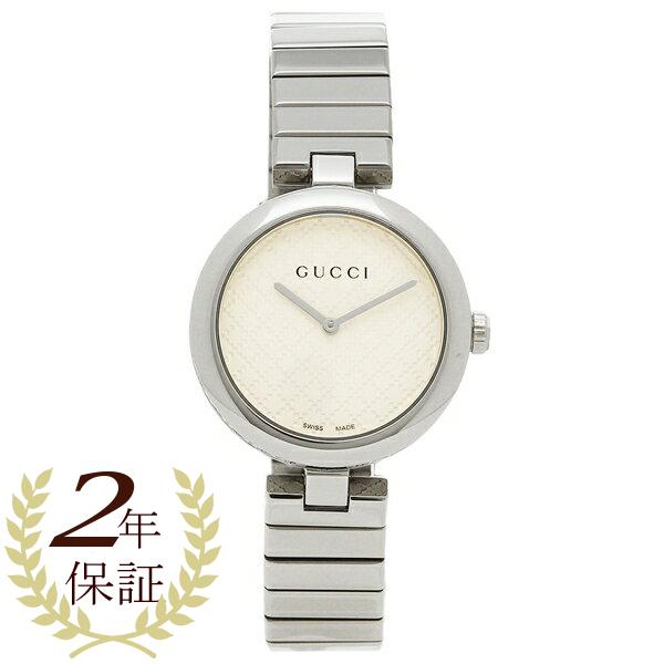 GUCCI 時計 レディース グッチ YA141402 ホワイト シルバー