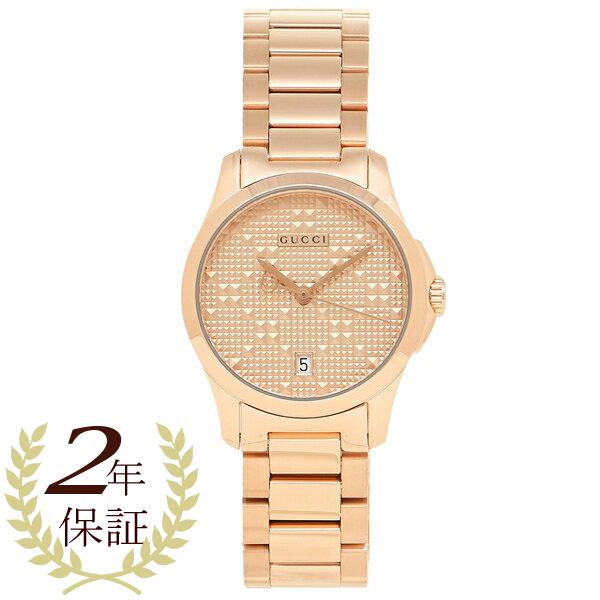 GUCCI 腕時計 レディース グッチ YA126567 サーモンピンク ピンクゴールド