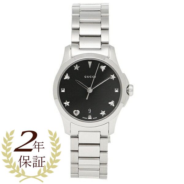 GUCCI 腕時計 レディース グッチ YA126573 ブラック シルバー
