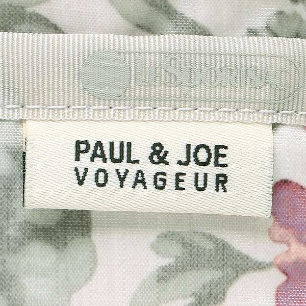 ポール アンド ジョー 壁紙
