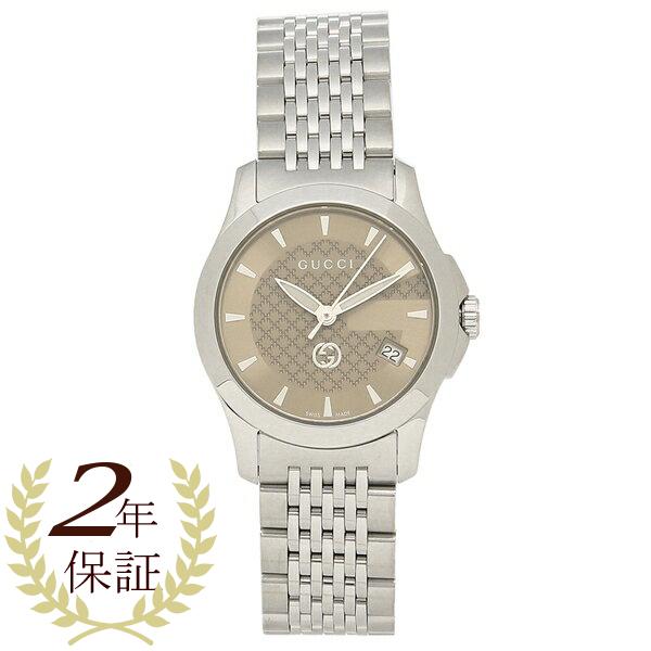 GUCCI 腕時計 レディース グッチ YA1265007 シルバー ブラウン