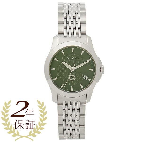 GUCCI 腕時計 レディース グッチ YA1265008 シルバー グリーン