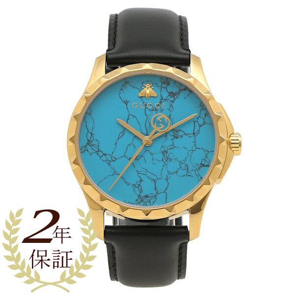 GUCCI 腕時計 レディース メンズ グッチ YA126462 ブルー